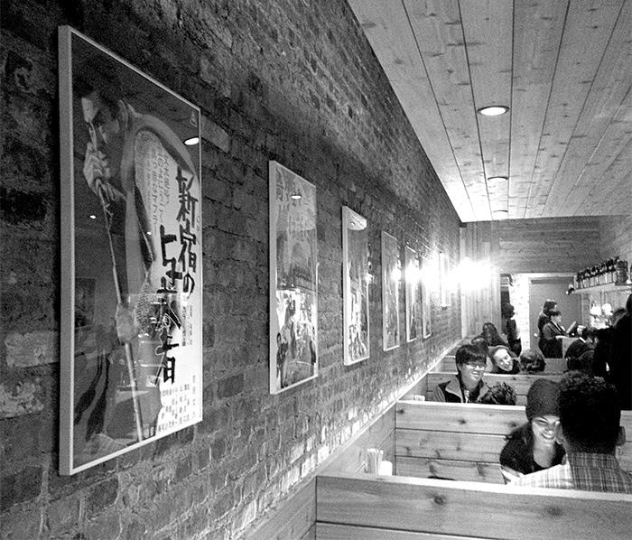 Ganso Restaurant
