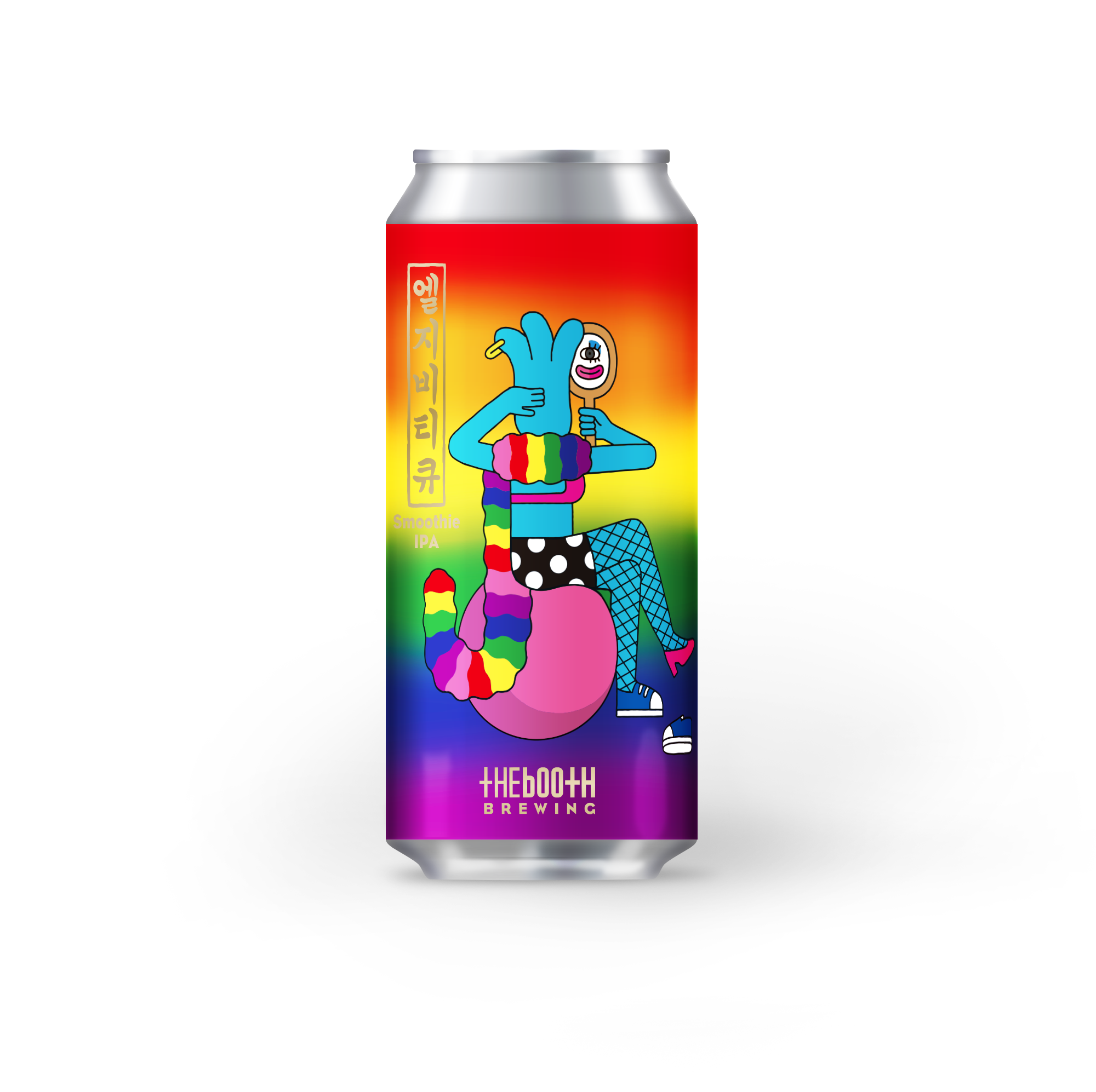 The Booth Brewing Releasing LGBTQ Smoothie IPA & Fun Follower Witbier